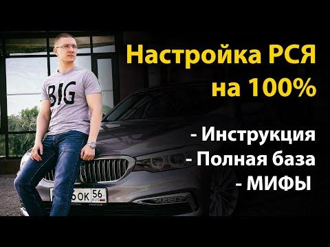 РСЯ в Яндекс Директ - настройка! || Слежу за 30 РСЯ в месяц!