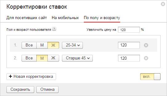 78bd792b4e6363a1a0c3cd646945c32c