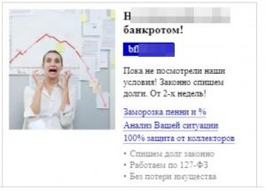 Ретаргетинг в Яндекс Директ - как настроить?