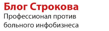 Блог о Яндекс Директ
