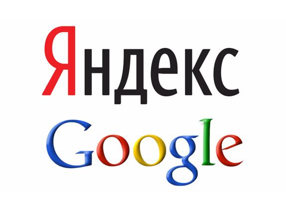 сео в яндексе и гугле