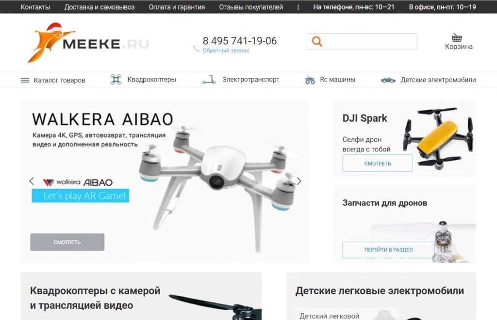 Маркеры доверия для интернет-магазинов