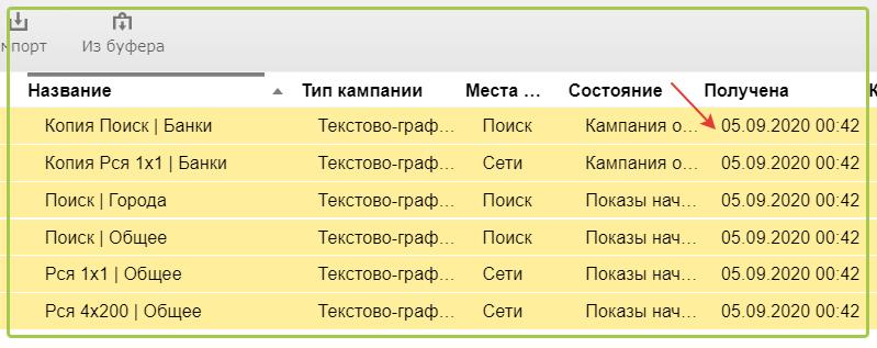 Директ Коммандер - пособие